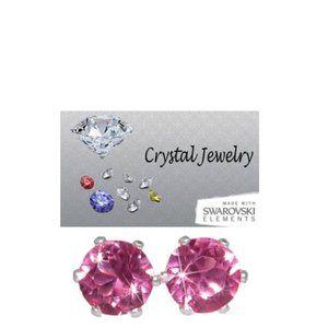 Rose Pink 2 Carat T.W. Swarovski Stone Element NWT